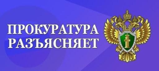 Прокуратура Самарской области разъясняет: «Некурительный табак – альтернатива наркотикам».