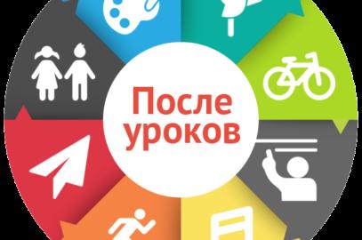 Навигатор дополнительного образования Самарской области